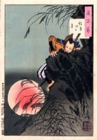 Vintage Japanese poster - Samurai warrior on cliff